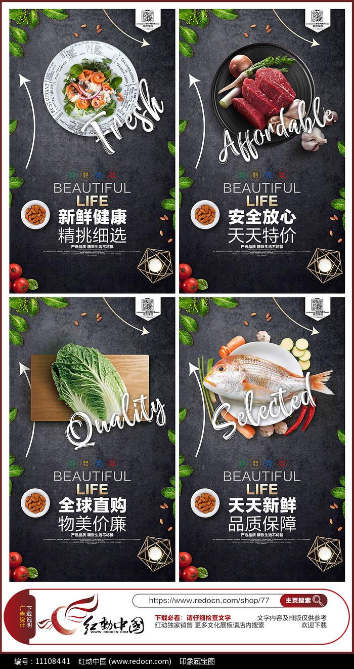 高档美食餐饮文化海报设计图片