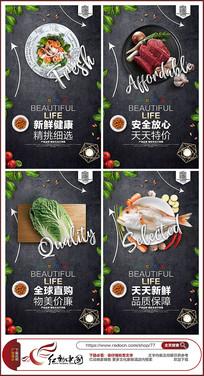 高档美食餐饮文化海报设计