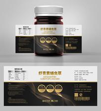 高端品质虾青素包装设计