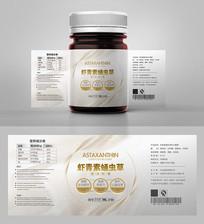 国际品质保健品包装