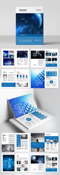 简约大气蓝色科技画册企业宣传册模板
