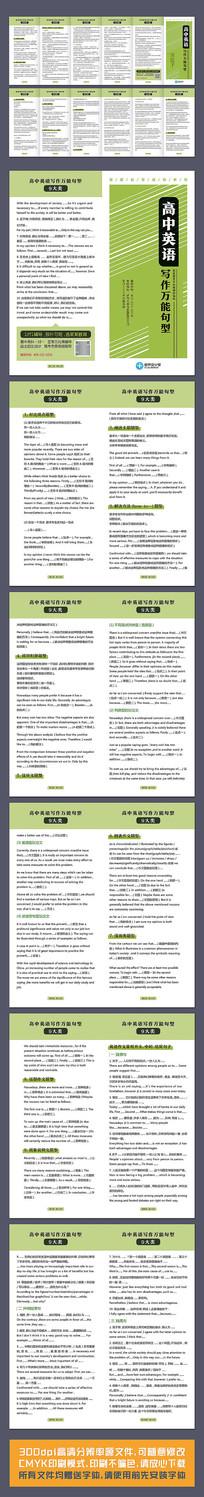 教育机构辅导班学习资料折页设计