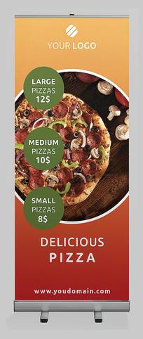 美味披萨店促销宣传x展架