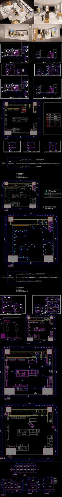 全套北欧服装店CAD施工图