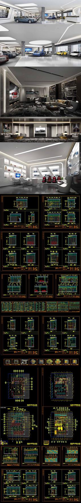 全套汽车展厅4S店CAD施工图 效果图