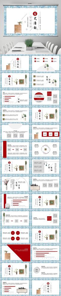 日式清新室内设计装修活动PPT
