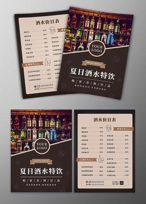 深棕色大气酒水饮料菜单价目表设计模板