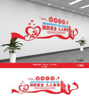 社区消防队文化墙设计