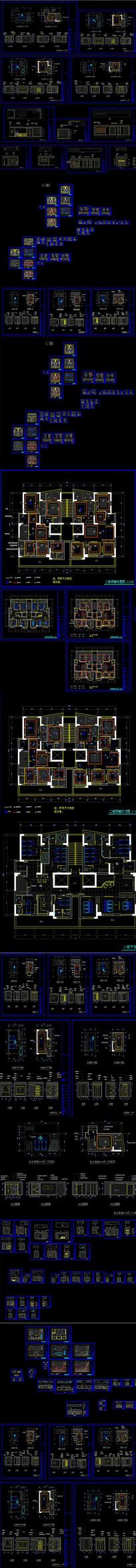 时尚美容院CAD施工图 效果图