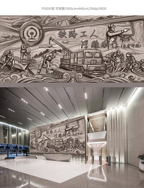 铁路工人浮雕创作手绘稿设计