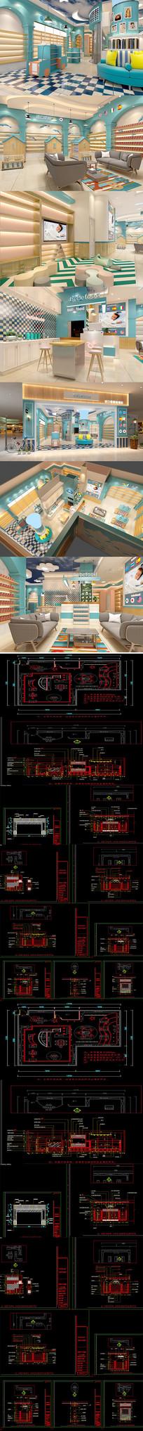网红母婴奶粉店CAD施工图 效果图