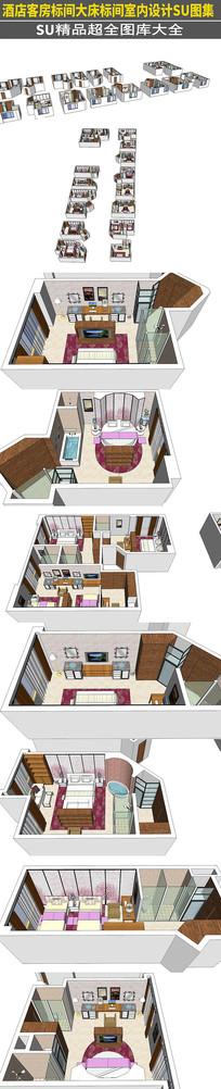星级大酒店客房大床及标间SU模型