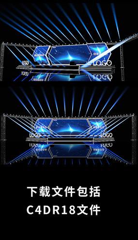 原创大型企业年会舞美设计舞台灯光