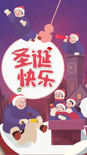 原创圣诞节海报