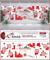 中国梦社会主义核心价值观党建文化墙