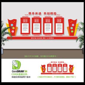 创意创新大气红色企业文化墙