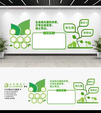 创意异形立体校园文化墙班组形象墙展板