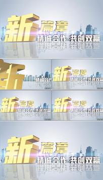 简洁干净企业宣传片片花AE模板
