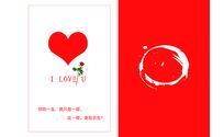 浪漫七夕情人节通用贺卡
