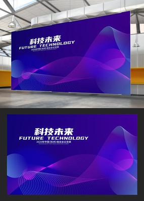 蓝紫色科技未来企业公司会议峰会背景板