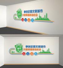 社区绿色共建文明城市标语文化墙