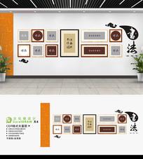 书法作品展示墙