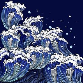 原创浮世绘蓝色浪花