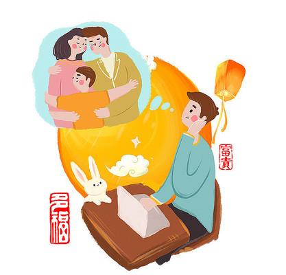 中秋节日插画
