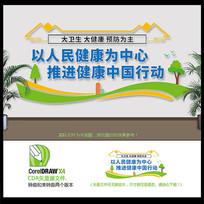 创意大气健康中国行动标语文化墙设计