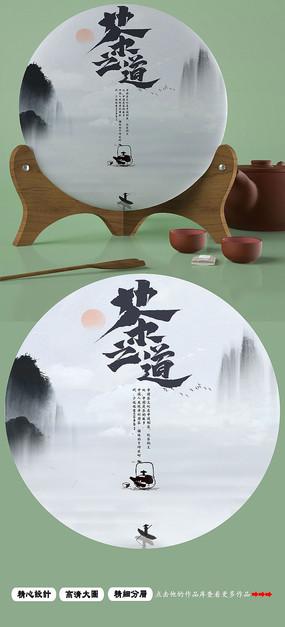 高端茶之道茶饼包装设计