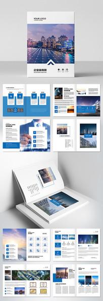 蓝色企业文化手册企业形象画册模板