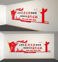 人民对美好的生活的向往金句党建文化墙