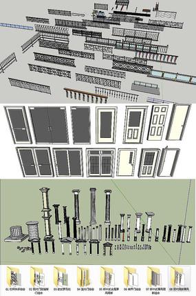 铁艺护栏SU模型设计