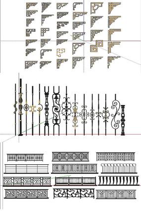 铁艺围栏SU模型
