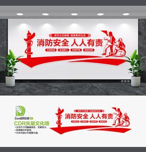 消防标语文化墙设计