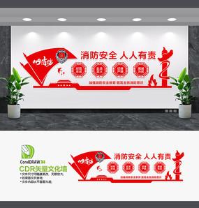消防宣传文化墙设计