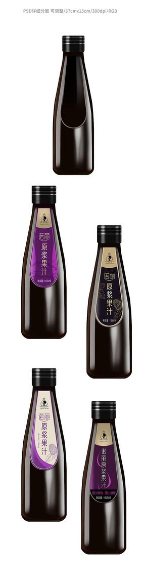 饮料瓶标签设计