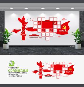 优秀党员照片墙设计