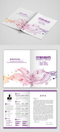紫色高贵简洁音乐个人求职简历封面设计