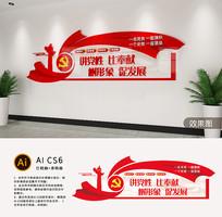 党员活动室励志标语党建文化墙设计