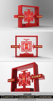 红色方框传统中国风大型户外雕塑