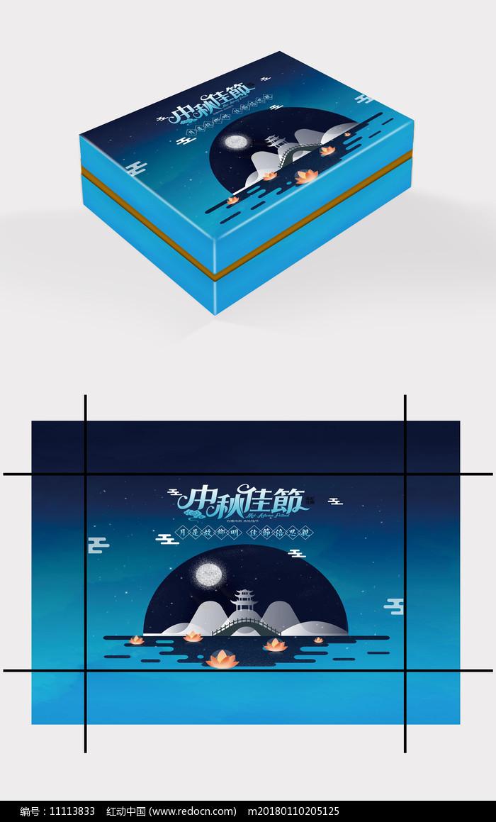 简约大气蓝色中秋佳节月饼包装盒图片