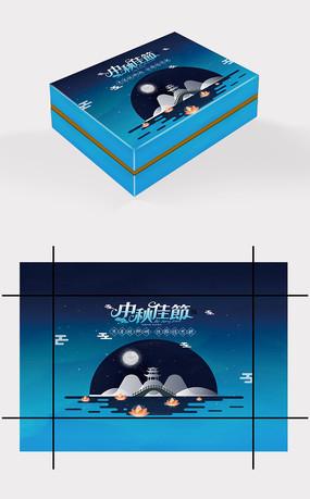 简约大气蓝色中秋佳节月饼包装盒