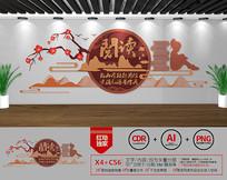 新中式校园阅读文化墙