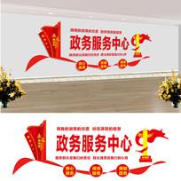 政务服务中心文化墙设计