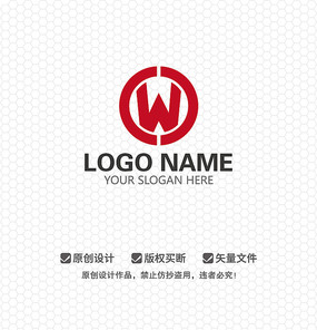 W字母文化科技LOGO设计