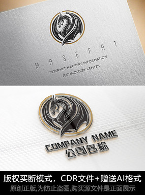 霸气龙logo标志公司商标设计