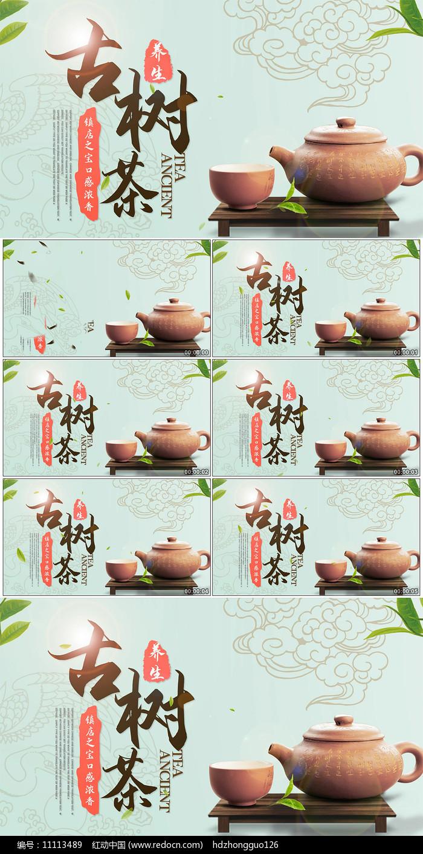 简洁干净茶品广告视频片头AE模板图片