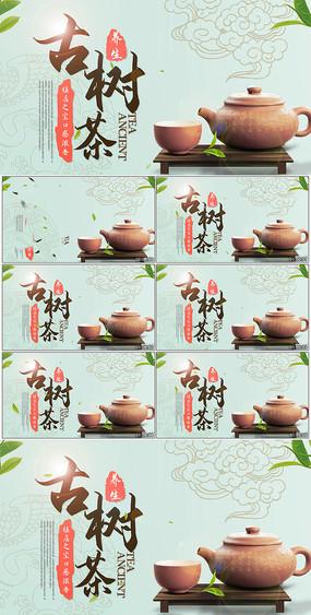简洁干净茶品广告视频片头AE模板