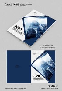 蓝色大气建筑画册封面